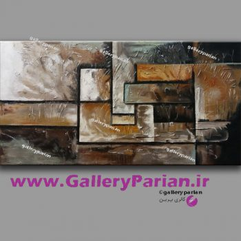 تابلو نقاشی انتزاعی،نقاشی مدرن،تابلو نقاشی مدرن بزرگ،تابلو نقاشی،فروش تابلو نقاشی،نقاشی دکوراتیو