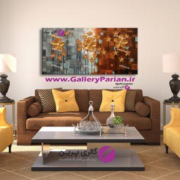 تابلو نقاشی گل طلایی،نقاشی طلایی،تابلو ورق طلا،نفاشی برجسته،تابلو نقاشی گل برحسته طلایی،نقاشی مدرن،تابلو مدرن،تابلو نقاشی مدرن