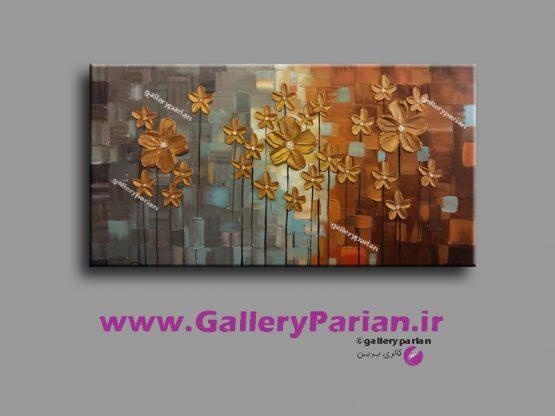 تابلو نقاشی گل برجسته طلایی