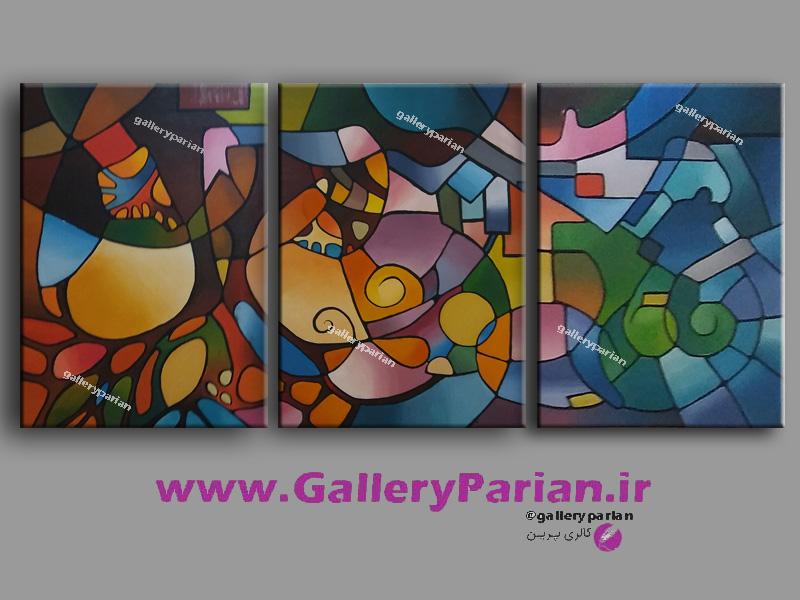 تابلو نقاشی سه تیکه کوبیسم