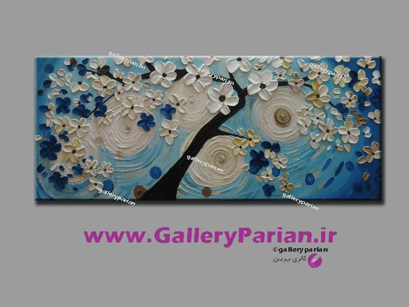 تابلو نقاشی درخت برجسته آبی و سفید، نقاشی شکوفه و درخت برجسته