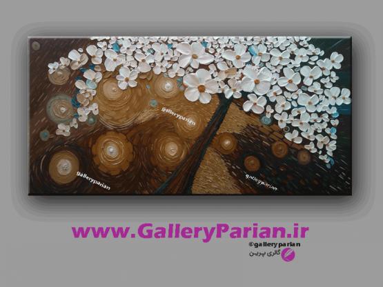 تابلو نقاشی گل برجسته،نقاشی شکوفه برجسته،نقاشی درخت برجسته،تابلو نقاشی مدرن