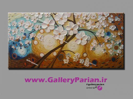 تابلو نقاشی گل برجسته آبی و قهوه ای،نقاشی مدرن،فروش تابلو نقاشی،نقاشی برجسته