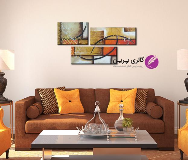 تابلو نقاشی سه تیکه انتزاعی،نقاشی مدرن،تابلو نقاشی مدرن،فروشگاه اینترنتی نقاشی