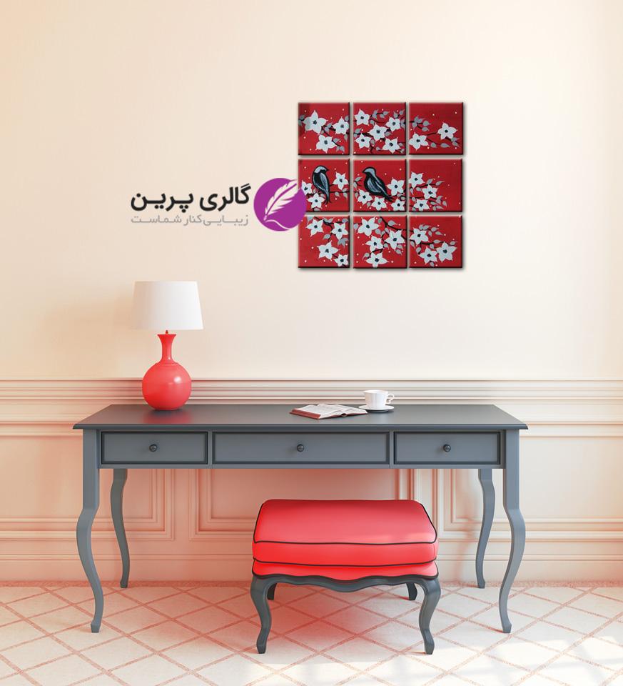 تابلئ نقاشی 9 تیکه دو پرنده قرمز،نقاشی مدرن،نقاشی چند تیکه،تابلو نقاشی مدرن