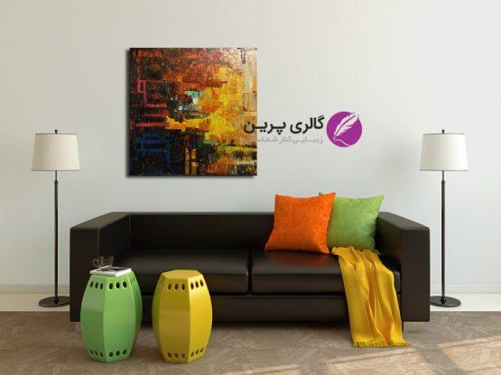 تابلو نقاشی آبستره ، تابلو نقاشی مدرن ، تابلو نقاشی دکوراتیو