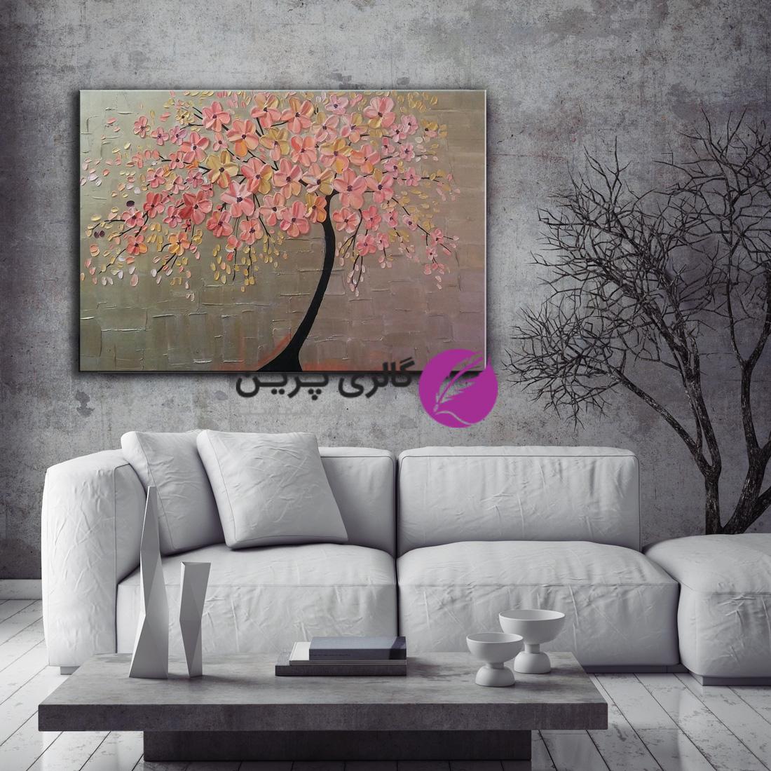 تابلو نقاشی،قروش تابلو نقاشی مدرن،نقاشی درخت و گل،تابلو نقاشی گل برجسته
