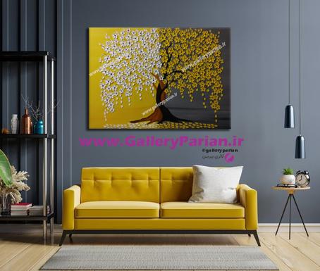 دکوراسیون زرد،چیدمان زرد،مبلمان زرد،زرد و طوسی،تابلو نقاشی گل برجسته،تابلو نقاشی زرد،تابلو نقاشی برجسته،فروش تابلو برجسته