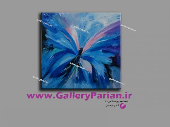 تابلو نقاشی پروانه،نقاشی مدرن،قاشی دکوراتیو،فروشگاه تابلو نقاشی،نقاشی مدرن،نقاشی دکوراتیو،تابلو دکوراتیو