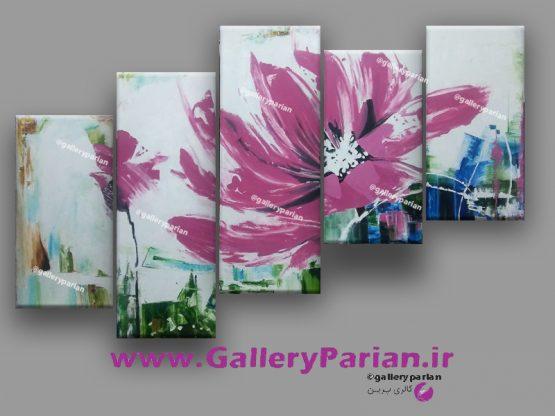 تابلو نقاشی مدرن گل ، تابلو نقاشی 5 تیکه،نقاشی مدرن،نقاشی گل،نقاشی دکوراتیوتابلو نقاشی مدرن گل ، تابلو نقاشی 5 تیکه،نقاشی مدرن،نقاشی گل،نقاشی دکوراتیو