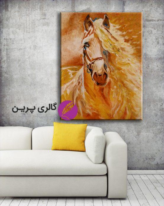 تابلو نقاشی اسب،نقاشی اسب،نقاشی مدرن،نقاشی رنگ و روغن،فروش تابلو نقاشی مدرن،فروشگاه اینترنتی تابلو نقاشی مدرنتابلو نقاشی اسب،نقاشی اسب،نقاشی مدرن،نقاشی رنگ و روغن،فروش تابلو نقاشی مدرن،فروشگاه اینترنتی تابلو نقاشی مدرن