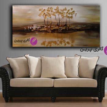 تابلو نقاشی برجسته غروب و دریا طلایی،نقاشی برسجته درخت طلایی،تابلو نقاشی ورق طلا،نقاشی وزق طلا،تابلو قاشی ورق طلا،نقاشی دریا و غروب مدرن