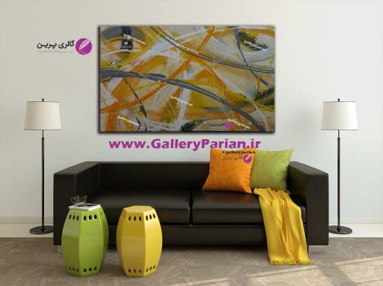 تابلو نقاشی زرد،دکوراسیون زرد،دکوراسیون نارنجی،تابلو زرد و طوسی،نقاشی مدرن،تابلو نقاشی دکوراتیو