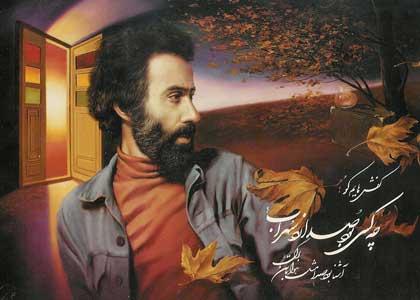 نقاشی های سهراب سپهری