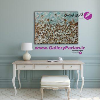 تابلو نقاشی شکوفه،نقاشی گل برجسته،تابلو نقاشی گل برجسته آبی،نقاشی مدرن،نقاشی برجسته،نقاشی دکوراتیو،فروشگاه اینترنتی تابلو نقاشی