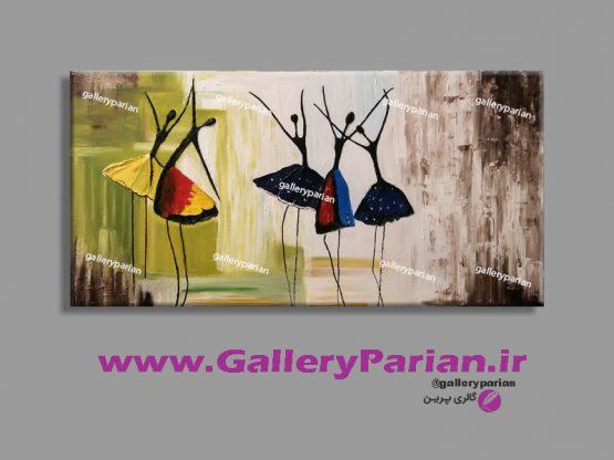 نقاشی رقص،نقاشی رقص زنان سیاه پوست،نقاشی سیاه پوست،نقاشی افریغایی،تابلو نقاشی مدرن،نقاشی مدرن،تابلو مدرن،تابلو دکوراتیو