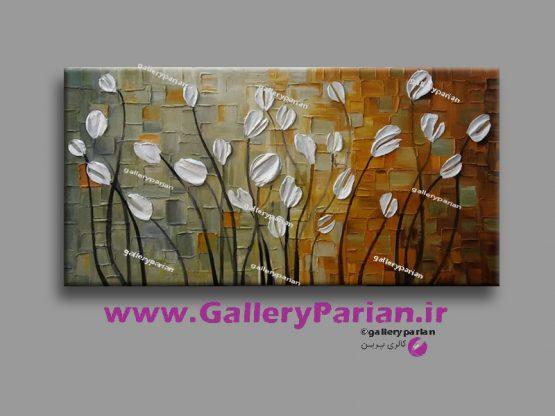 نقاشی، نقاشی مدرن،نقاشی برجسته،تابلو نقاشی گل،فروش تابلو نقاشی،تابلو نقاشی گل برسته،نقاشی طوسی و آجری،تابلو نقاشی گل سفید،نقاشی دکوراتیو،دکوراسیون منزل