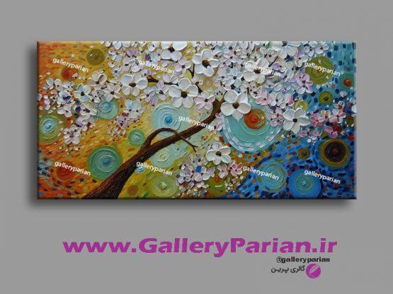 نقاشی مدرن،نقاشی برجسته،تابلو نقاشی،تابلو نقاشی درخت،نقاشی گل مدرن،نقاشی گل برجسته،تابلو دکوراتیو،نقاشی آبی سفید،نقاشی نارنجی،دکوراسیون داخلی،نقاشی گل مدرن