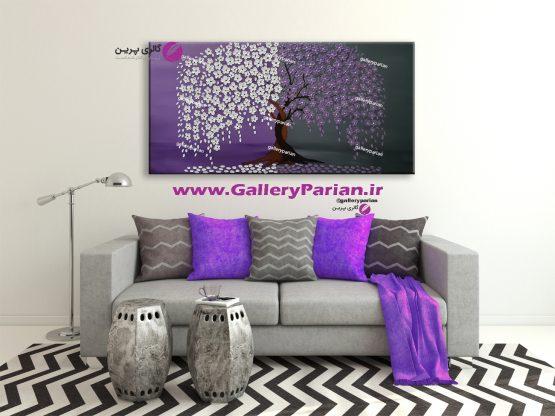 تابلو نقاشی،نقاشی مدرن،نقاشی برجسته،نقاشی دکوراتیو،تابلو نقاشی بنفش،تابلو مدرن بنفش