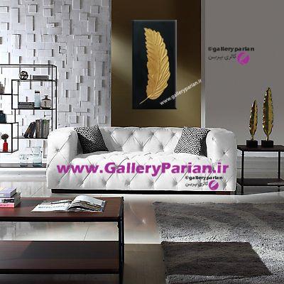 تابلو برجسته پر،نقاشی برگ،نقاشی پر،تابلو پر طلایی،تابلو برگ طلایی،تابلو پر برجسته،نقاشی مدرن،فروش تابلو نقاشی