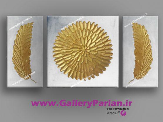 نقاشی طلایی،تابلو طلایی،تابلو سه تکه،تابلو چند تکه،تابلو برجسته طلایی،نقاشی مدرن،نقاشی برجسته،تابلو ورق طلا،فروش تابلو
