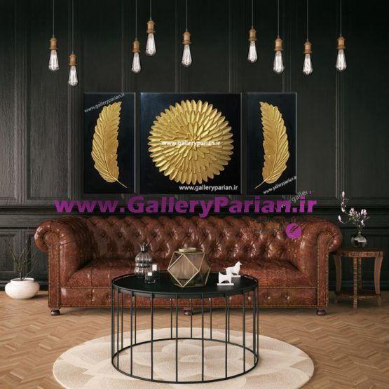 تابلو ورق طلا،نقاشی برجسته،نقاشی مدرن،تابلو برجسته،تابلو طلایی،تابلوی شیک،تابلو سه تکه