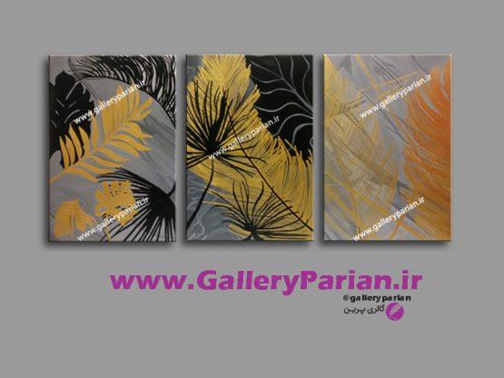 تابلو نقاشی سه تکه طلایی،نقاشی طلایی،نقاشی طوسی،تابلو ظوسی و طلایی،تابلو زرد و طوسی