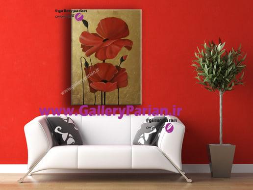 تابلونقاشی،نقاشی مدرن،دکوراتیو،نقاشی برجسته،تابلو مدرن،ورق طلا،نقاشی ورق طلا،تابلو ورق طلا،سفارش تابلو نقاشی،دکوراسیون مدرن،تابلو قرمز