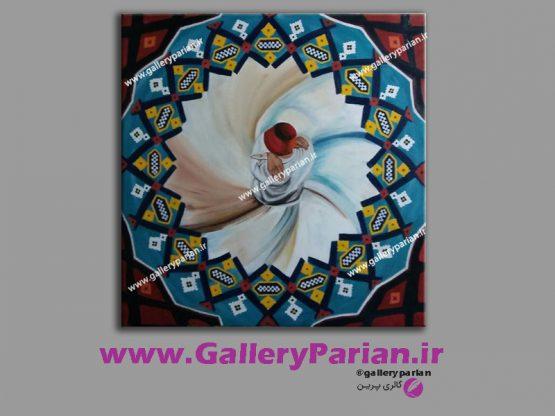 تابلو نقاشی رقص سماع،نقاشی مدرن،نقاشی سنتی،تابلو نقاشی رقص،رقص سماع،تابلو رقص مولانا،تابلو خط،نقاشی خط،خط نقاشی،تذهیب