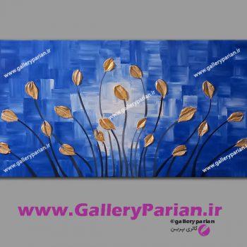 تابلو نقاشی برجسته،نقاشی برجسته،تابلو آبی،نقاشی طلایی،تابلو نقاشی ورق طلا،نقاشی برجسته گل،تابلو درخت برجسته،تابلو مدرن،دکوراسیون آبی